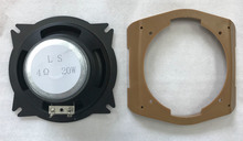 1348948 1348949  Volvo 240  HT-204 HT-205 front speakers set  of 2 with tweeters 4 ohm 20Watt  including mounting brackets and covers BEIGE